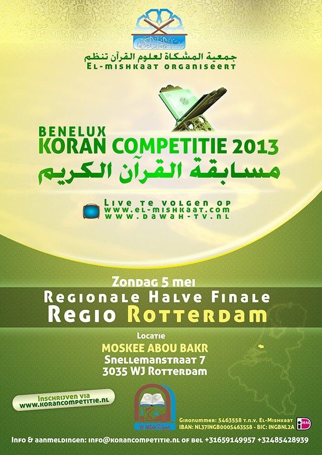 Halve Finale Koran Competitie Moskee Abu Bakr