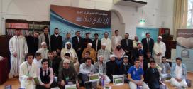Foto's Finale Korancompetitie 2013