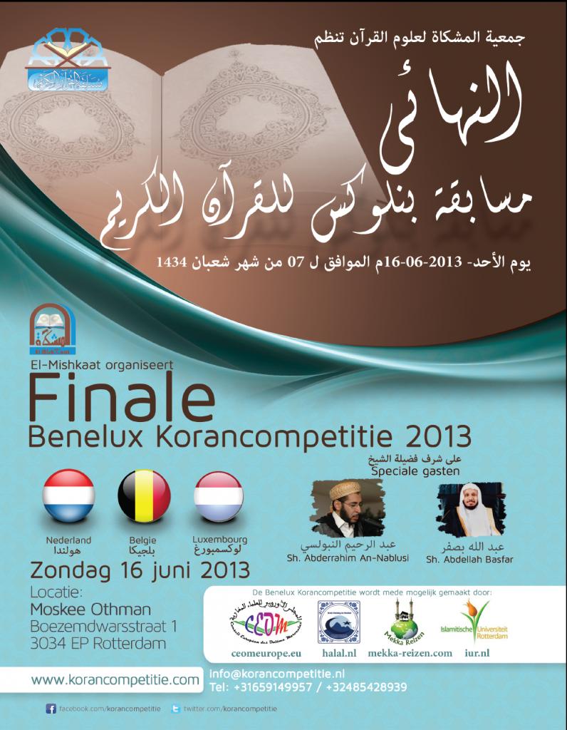 finale kc_2013