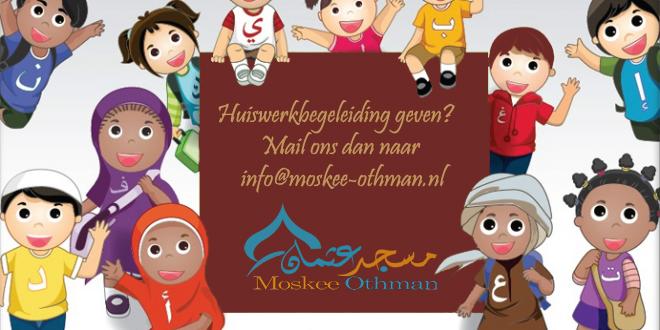 banner-voor-kinderen-2-660x330n