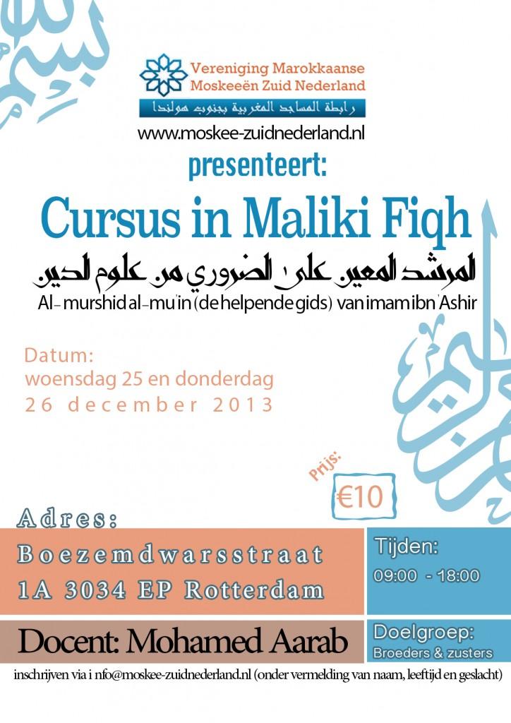 2-daagse cursus Maliki fiqh - uitleg van al-Murshid al-Mu'in