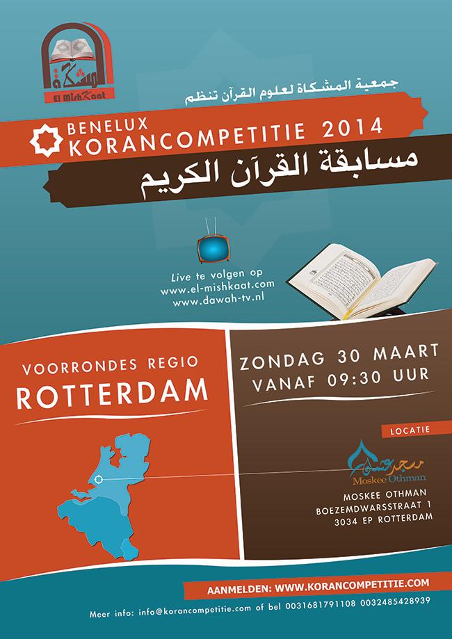 Korancompetitie Benelux voorronde Rotterdam 30 maart 2014