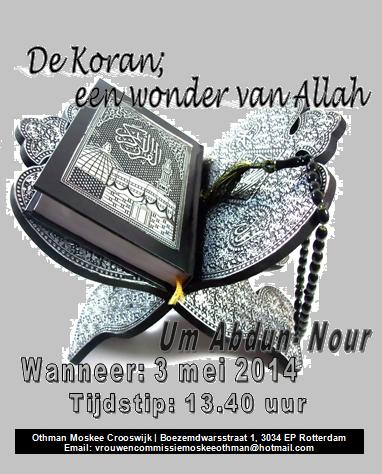 de koran wonder van Allah