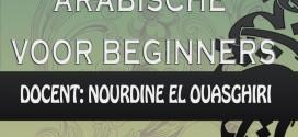 Cursus Arabisch voor beginners (mannen)