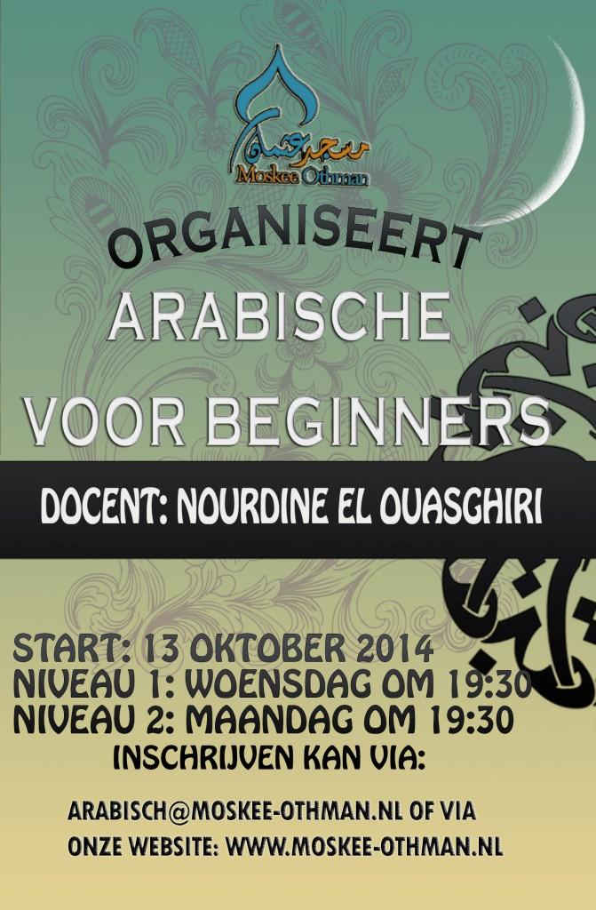 Flyer Nourdinne