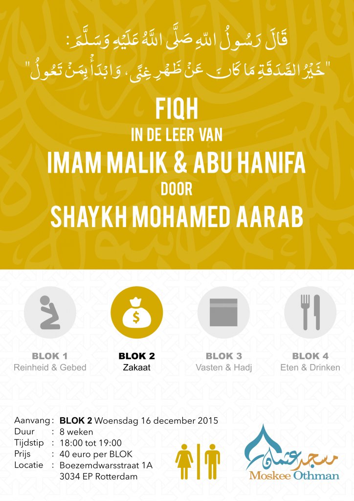 Fiqh - Blok 2 - Flyer