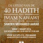 De 40 Hadith van Imam Nawawi