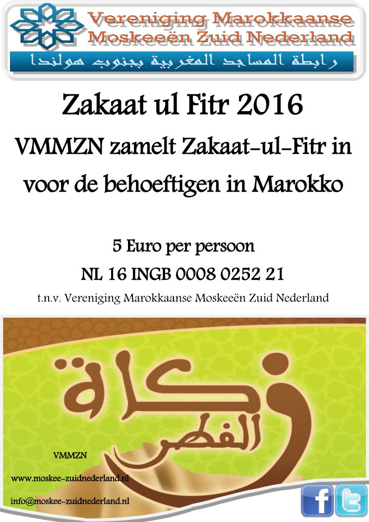 VMMZN - Zakaat-ul-Fitr 2016