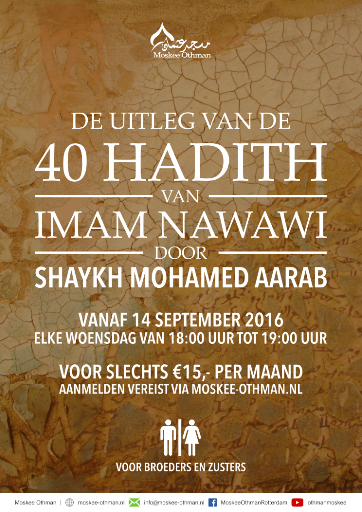 Cursus De uitleg van De 40 Hadith van Imam Nawawi 2016/2017