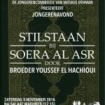 jongerenavond - Stilstaan bij soera Al Asr