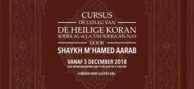 Cursus – De Uitleg van de Heilige Koran